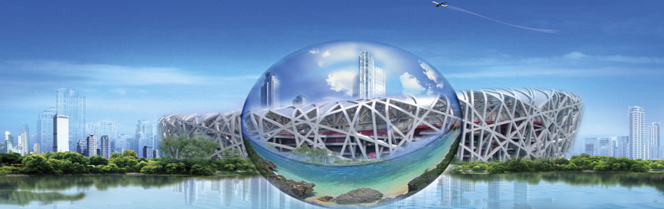 "M&A(马建国际建筑设计顾问有限公司)成立于1993年,是建设部批准成立的甲级建筑设计公司。由中国著名建筑设计大师戴念慈先生创办的""建学建筑设计所""与马来西亚""MAA建筑设计事务所""合资组成。现总部设在北京,另在西安、上海、济南等地设有分部,业务遍布中国大陆及东南亚。M&A一贯秉承的""设计源于生活,科技回归人性,文化融于自然""的设计理念,并将""传承先进理念,弘扬东方文明,探索中国设计""作为M&a"